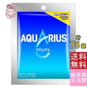 【入    数】:25本 ×3ケース 【原 材 料】:糖類(砂糖、ぶどう糖)、塩化Na、はちみつ、海...