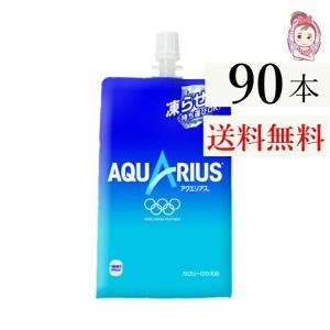 【入    数】:30本 ×3ケース 【原 材 料】:砂糖、塩化Na、クエン酸、香料、クエン酸Na、...