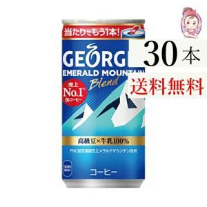 【入    数】:30本 x1ケース 【原 材 料】:牛乳、コーヒー、砂糖、香料、カゼインNa、乳化...