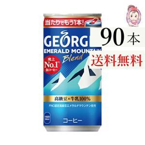 【入    数】:30本 ×3ケース 【原 材 料】:牛乳、コーヒー、砂糖、香料、カゼインNa、乳化...