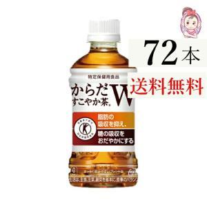 【入    数】:24本 ×3ケース 【原 材 料】:食物繊維(難消化性デキストリン)、 ほうじ茶、...
