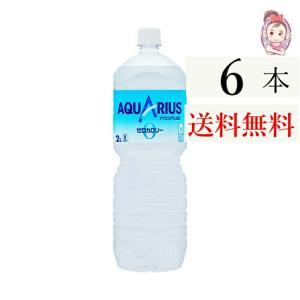 【入    数】:6本 x1ケース 【原 材 料】:果糖、塩化Na、L-カルニチンL-酒石酸塩、香料...