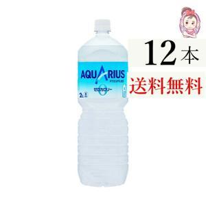 【入    数】:6本 x2ケース 【原 材 料】:果糖、塩化Na、L-カルニチンL-酒石酸塩、香料...
