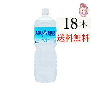 【入    数】:6本 ×3ケース 【原 材 料】:果糖、塩化Na、L-カルニチンL-酒石酸塩、香料...