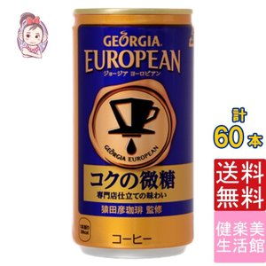 【入    数】:30本 x2ケース 【原 材 料】:牛乳、コーヒー、砂糖、全粉乳、香料、乳化剤、カ...