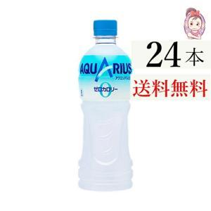 渇いたからだに必要なミネラル、燃焼系カルニチンを配合、しかもゼロカロリー。気持ちもリフレッシュできる...
