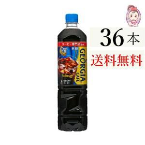 【入    数】:12本 ×3ケース 【原 材 料】:コーヒー、香料 【栄養成分】:エネルギー0kc...