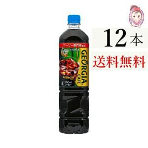 【入    数】:12本 x1ケース 【原 材 料】:コーヒー、香料、 甘味料(アセスルファムK) ...