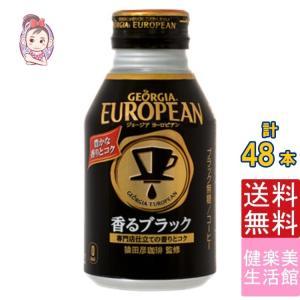 【入    数】:24本 x2ケース 【原 材 料】:コーヒー(コロンビア26%、ブラジル25%、グ...