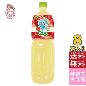 【入    数】:8本 x1ケース 【原 材 料】:りんご、果糖ぶどう糖液糖、りんごエキス、香料、酸...
