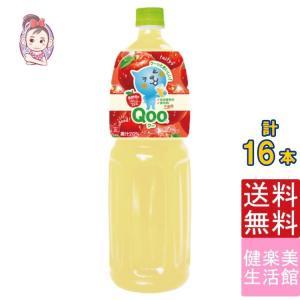 【入    数】:8本 x2ケース 【原 材 料】:りんご、果糖ぶどう糖液糖、りんごエキス、香料、酸...