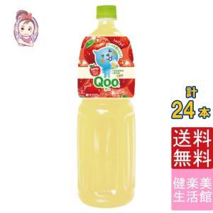 【入    数】:8本 ×3ケース 【原 材 料】:りんご、果糖ぶどう糖液糖、りんごエキス、香料、酸...