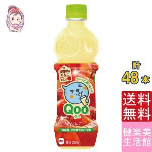 【入    数】:24本 x2ケース 【原 材 料】:りんご、果糖ぶどう糖液糖、りんごエキス、香料、...