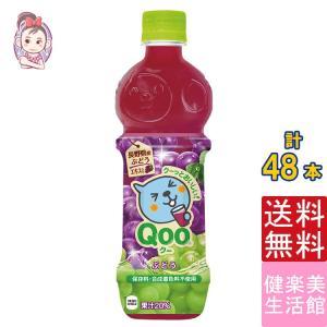 Qoo&TWICEがハロウィンデザインで発売!保存料・合成着色料不使用。。【入    数】:...