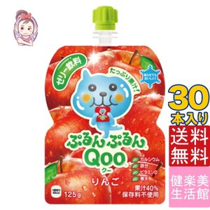【入    数】:30本 x1ケース 【原 材 料】:りんご、砂糖、寒天、乳酸Ca、増粘多糖類、香料...