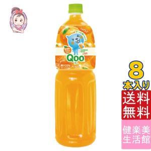 【入    数】:8本 x1ケース 【原 材 料】:果実(オレンジ、うんしゅうみかん)、果糖ぶどう糖...