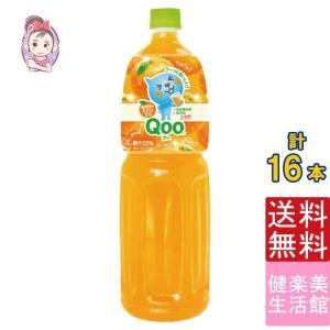 【入    数】:8本 x2ケース 【原 材 料】:果実(オレンジ、うんしゅうみかん)、果糖ぶどう糖...