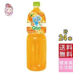 【入    数】:8本 ×3ケース 【原 材 料】:果実(オレンジ、うんしゅうみかん)、果糖ぶどう糖...