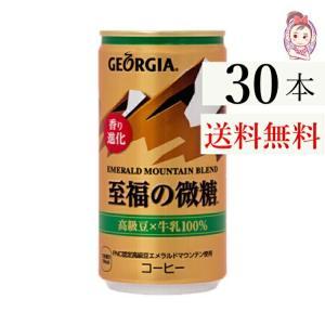 【入    数】:30本 x1ケース 【原 材 料】:牛乳、コーヒー、砂糖、香料、乳化剤、カゼインN...