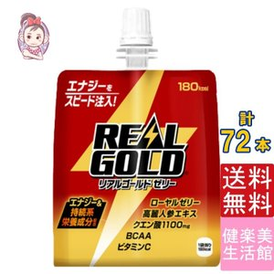 【入    数】:24本 ×3ケース 【原 材 料】:砂糖、マルトデキストリン、寒天、はちみつ、ロー...