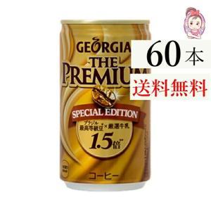 【入    数】:30本 x2ケース 【原 材 料】:牛乳、コーヒー、砂糖、コーヒーオイル、香料、カ...