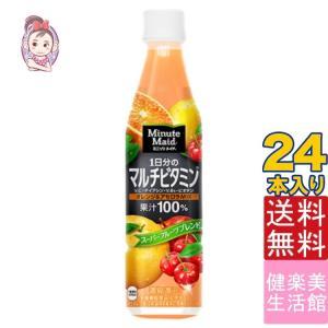 【入    数】:24本 x1ケース 【原 材 料】:果実(オレンジ、りんご、グレープフルーツ、レモ...