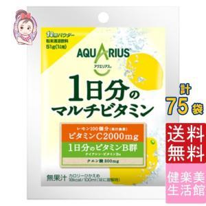 【入    数】:25本 ×3ケース 【原 材 料】:糖類(砂糖、ぶどう糖)、塩化Na、ビタミンC、...