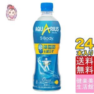 【入    数】:24本 x1ケース 【原 材 料】:塩化Na、ローズヒップエキス、香料、酸味料、塩...