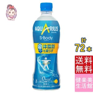 【入    数】:24本 ×3ケース 【原 材 料】:塩化Na、ローズヒップエキス、香料、酸味料、塩...