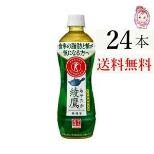 【入    数】:24本 x1ケース 【原 材 料】:食物繊維(難消化性デキストリン)、緑茶(国産)...