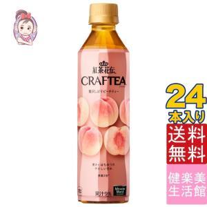 【入    数】:24本 x1ケース 【原 材 料】:果汁(もも、ぶどう)、果糖ぶどう糖液糖、はちみ...