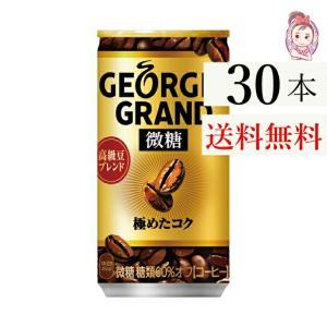【入    数】:30本 x1ケース 【原 材 料】:牛乳、コーヒー、砂糖、クリーム、香料、カゼイン...