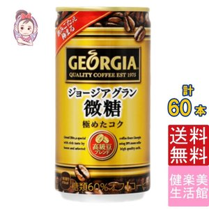 【入    数】:30本 x2ケース 【原 材 料】:牛乳、コーヒー、砂糖、クリーム、香料、カゼイン...