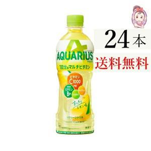 【入    数】:24本 x1ケース 【原 材 料】:果糖ぶどう糖液糖、塩化Na、レモンピールエキス...