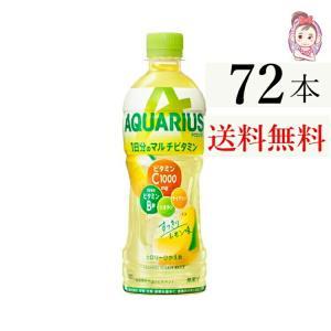 【入    数】:24本 ×3ケース 【原 材 料】:果糖ぶどう糖液糖、塩化Na、レモンピールエキス...