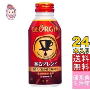 入数: 24 賞味期限: メーカー製造日より12ヶ月 淹れたてのような香りを引き出す「挽きたてアロマ...