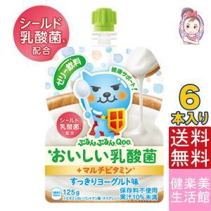 ミニッツメイド ぷるんぷるんクーおいしい乳酸菌  パウチ ゼリー   125g 6本 1ケース 計 ...