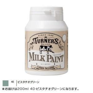 森永乳業のミルク原料を使用した天然由来のペイントです。クリーミーな質感で伸びがよく塗りやすいのが特徴...