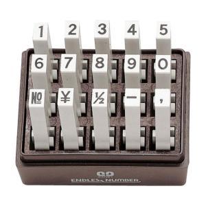エンドレススタンプ 数字セット(ゴシック体) 15本セット 5号 EN-SG5|seles-eshop