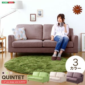 2.5Pデザインソファ【クインテット-quintet-】 seles-eshop