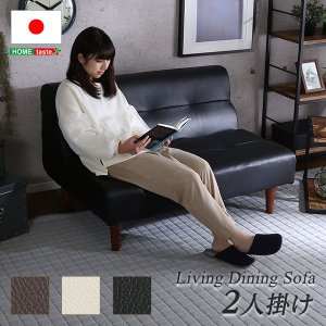 PVCレザー リビングダイニング ダブルソファ 【SHUNgiTE - シュンガイト】 2人掛けソファ seles-eshop