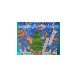 マジッククリスマスツリーミニ|self-shop