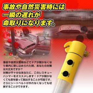 自動車運転中の事故や災害対策。緊急脱出。多機能レスキューハンマー 懐中電灯付き|self-shop|02