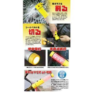 自動車運転中の事故や災害対策。緊急脱出。多機能レスキューハンマー 懐中電灯付き|self-shop|03
