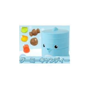 お菓子メーカー グーミーキャンディ|self-shop