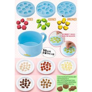 お菓子メーカー グーミーキャンディ|self-shop|03