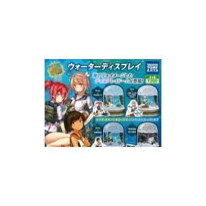 艦隊これくしょん-艦これ- ウォーターディスプレイ全4種|self-shop