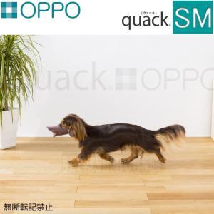 犬 口輪 OPPO quack クァック SM 噛み付き防止 しつけ ソフトシリコン|selfish-house