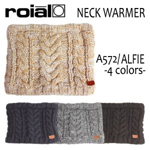 ROIAL・ロイアル/17FA/NECK WARMER,ネックウォーマー/ALFIE・A572/フリーサイズ/ユニセックス/4カラーよりお選びください|selfishsurf