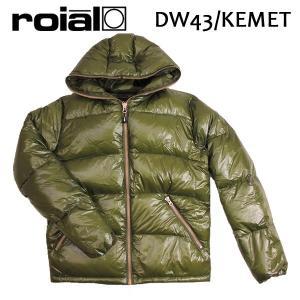 ROIAL・ロイアル/17FA/プレミアムダウンシリーズ・ダウンジャケット・アウター/DW43・KEMET/GREEN・グリーン/S・M・Lサイズ/メンズ|selfishsurf